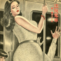 femme gros cul domine homme dans métro